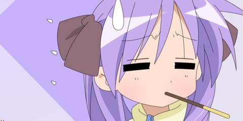 らき☆すた 柊かがみ ポッキー 汗