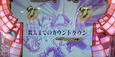CRF戦姫絶唱シンフォギア 7テン 喪失までのカウントダウン