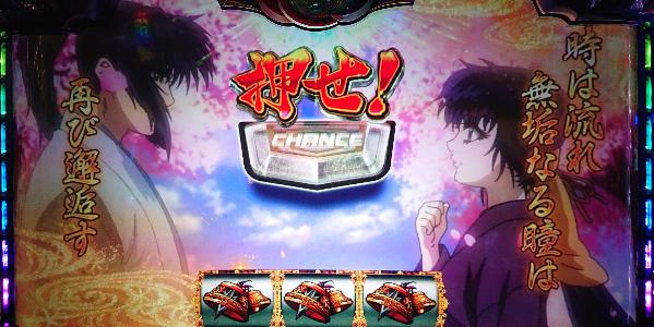 バジリスク~甲賀忍法帖~絆2 時は流れ無垢なる瞳は再び邂逅す