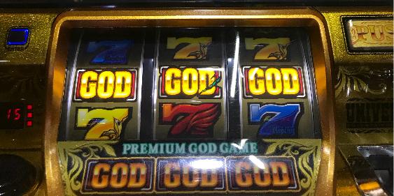 ミリオンゴッド-神々の凱旋- GOD