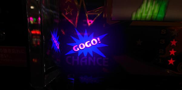 アイムジャグラー GOGO7