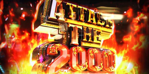 青鬼 ATTACKTHE2000