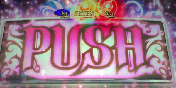 劇場版魔法少女まどか☆マギカ[新編]叛逆の物語 デカPUSH マギカチャレンジ