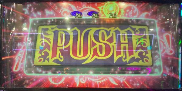 劇場版魔法少女まどか☆マギカ[新編]叛逆の物語 PUSH マギカチャレンジ
