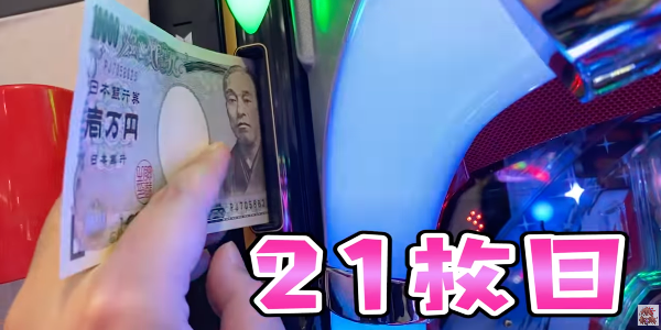 【このごみ1179養分】