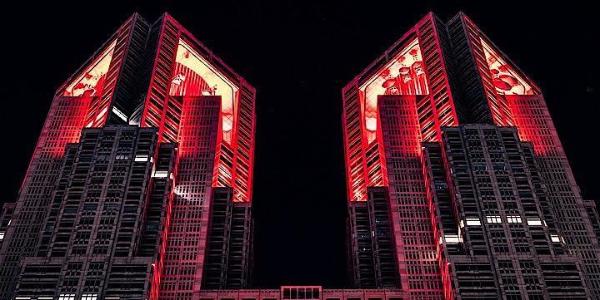 東京都庁 赤色