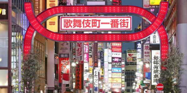 新宿 歌舞伎町一番街