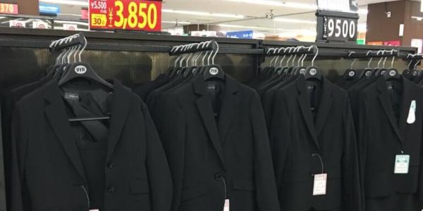 スーツ 安物
