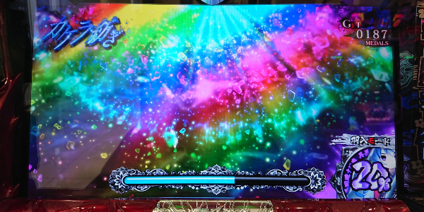 ひぐらしのなく頃に祭2 欠片紡ぎ 虹