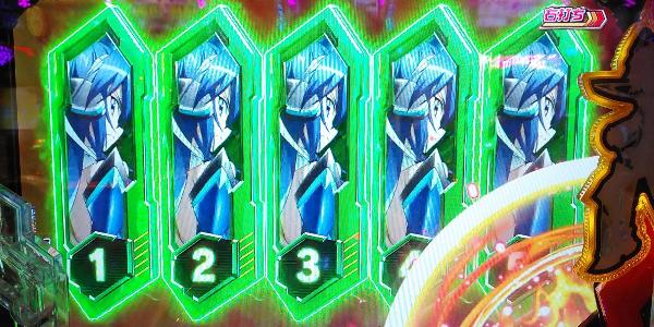 P戦姫絶唱シンフォギア2 最終決戦 全部緑