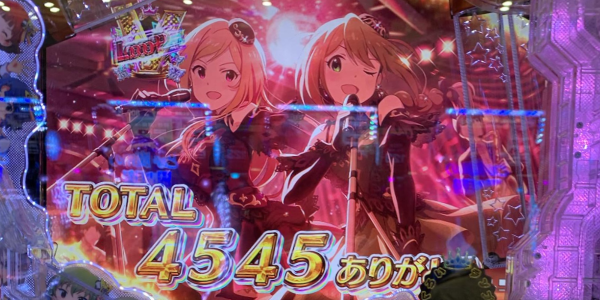 PFアイドルマスターミリオンライブ! 4545ありがとう