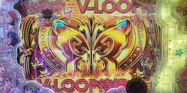 PFアイドルマスターミリオンライブ! V-LOOP待機中