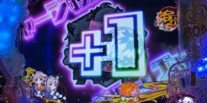 P戦国†恋姫Vチャージver Vストック+1