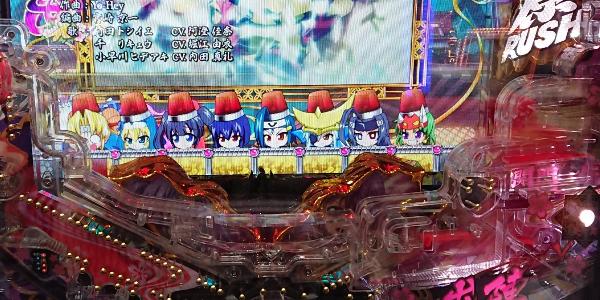 P戦国乙女6 キュインモード 白玉