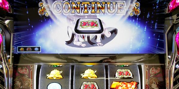絶対衝撃3 CONTINUE ぷっちゅ