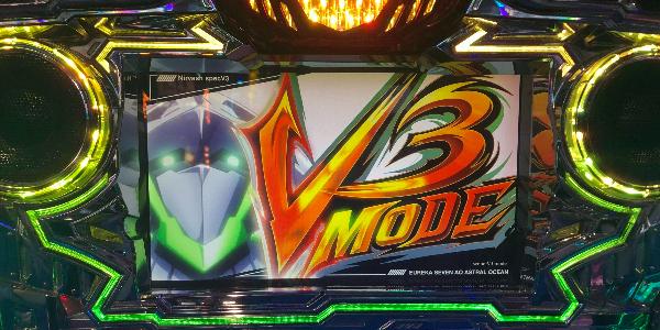 エウレカセブンAO V3