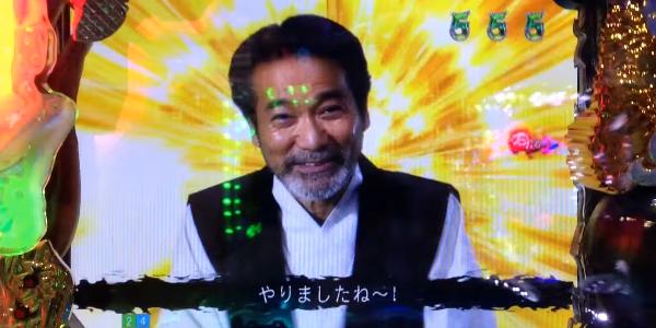 CR稲川淳二 怪談ナイト甘 やりましたね~!