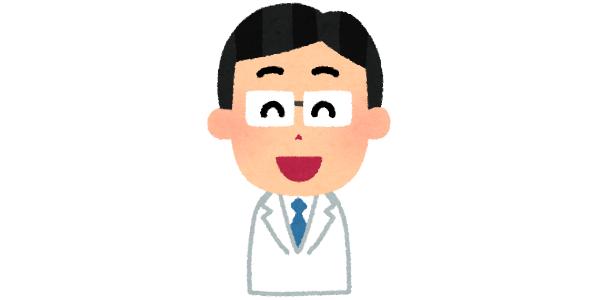 いらすとや 男性のお医者さんの表情のイラスト