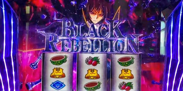 コードギアス3 BLACK REBELION