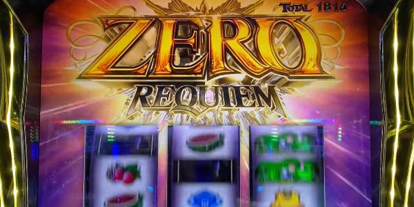 コードギアス3 ZERO REQUIEM