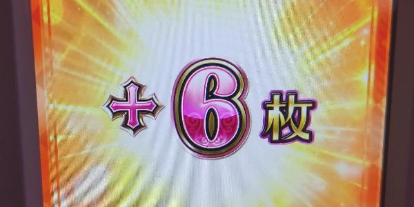Sまどマギ4でエンディング中+6枚乗せ来ました!これ設定6示唆ですか!?
