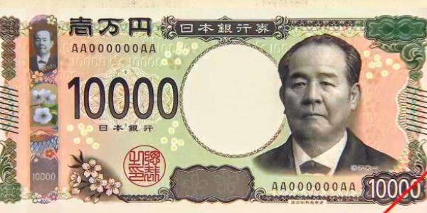 新一万円札、渋沢栄一の顔がホログラムで動き回ることが判明wwwwwwwwwwww
