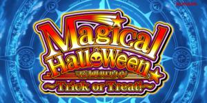 【新台感想】Sマジカルハロウィン Trick or Treat!、導入の反応まとめ【マジハロ8】