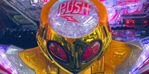 【画像】新台P北斗の拳9、エイリやんボタンが金色になり帰ってくる!