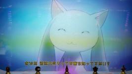 SLOT魔法少女まどか☆マギカ4 金文字 キュウべぇ